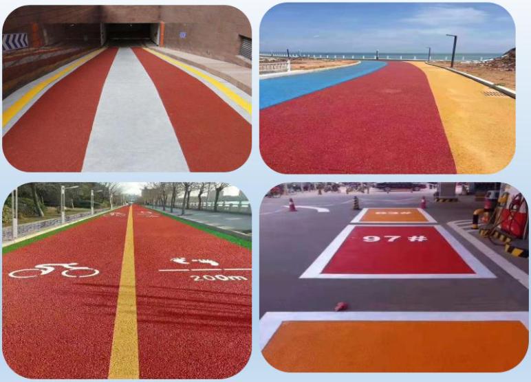 彩色防滑路面施工方便吗?美沥特全程指导