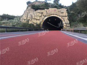 隧道彩色防滑路面应用